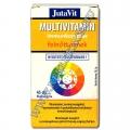 Multivitamin immunkomplex felnőtteknek 45 db JutaVit